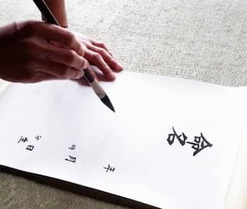 【RM編】ポストイット質問集