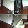 iKONの宿舎生活エピソード&ルームメイト